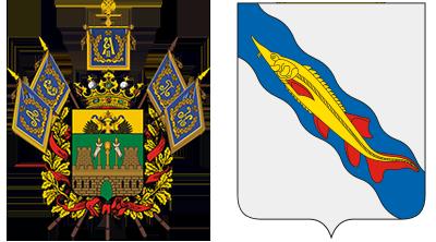 Лицей №4 им. профессора Е.А. Котенко г. Ейска