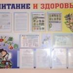 organizaciya-pitaniya-add (17)