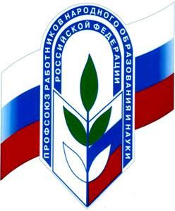 profsoyuz-logo