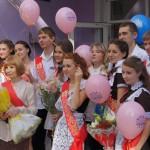 vipusk2014-2