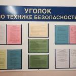 foto-stendov-11