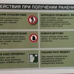 foto-stendov (9)