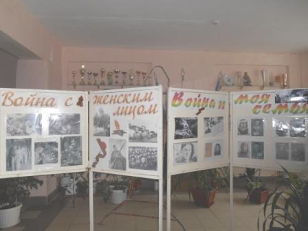 fotovistavka (4)