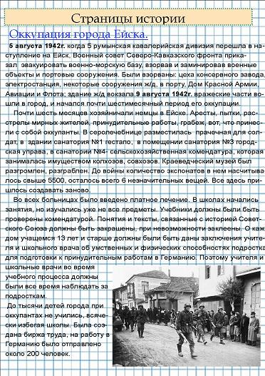 gazeta-mesyachnik-feb-2016-3