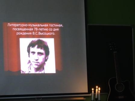 literaturnaya-gostinaya-visotskiy (7)