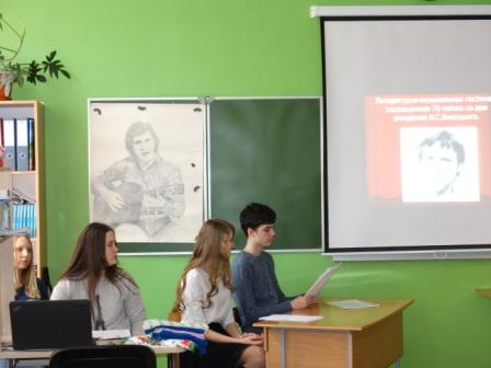 literaturnaya-gostinaya-visotskiy (9)
