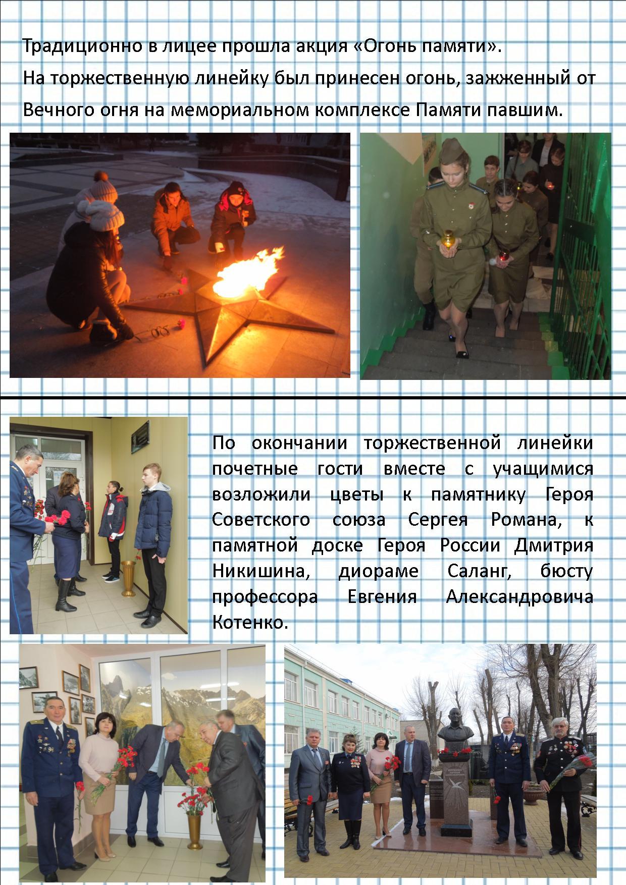 mesyachnik-vpr-2017-3