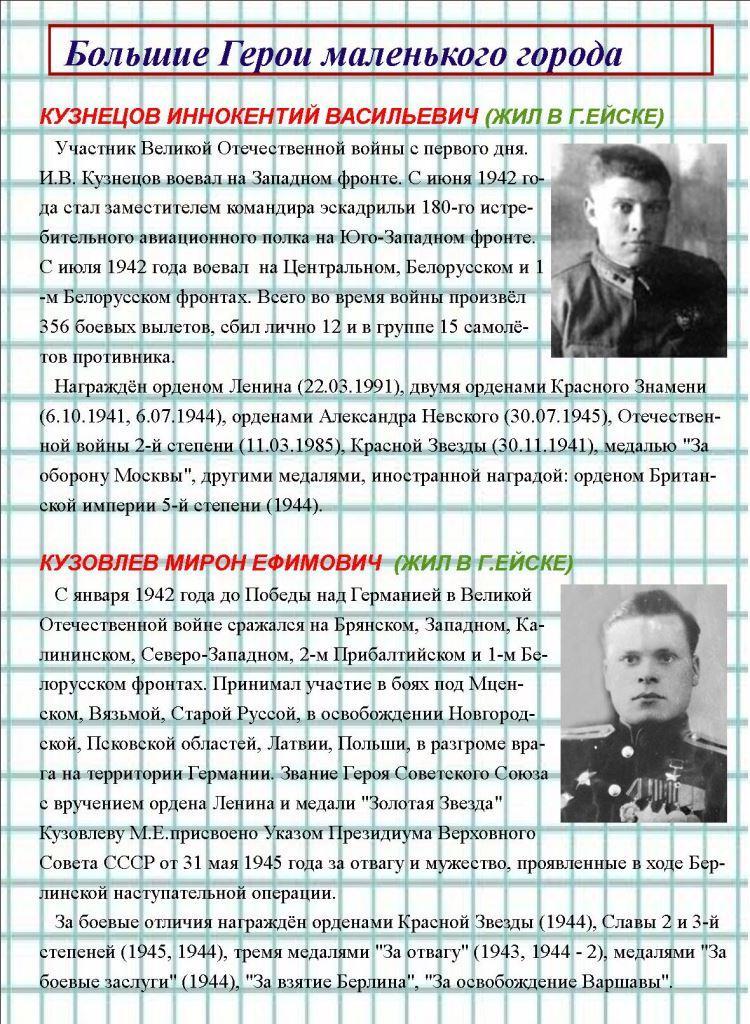 publikaciya-may-page-11