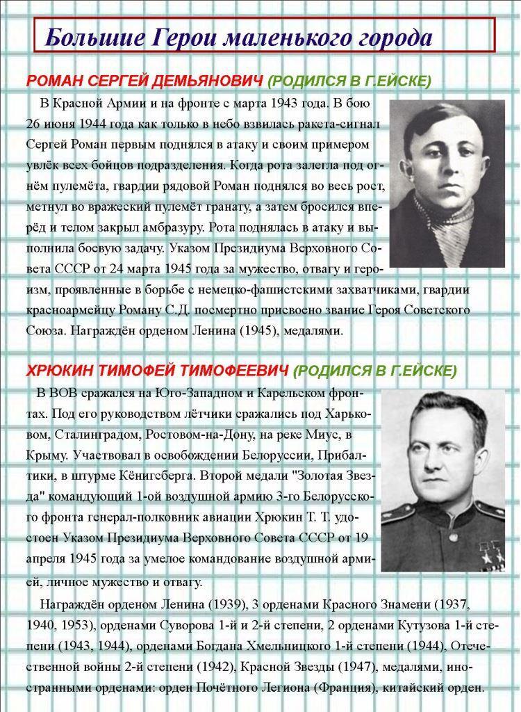 publikaciya-may-page-13