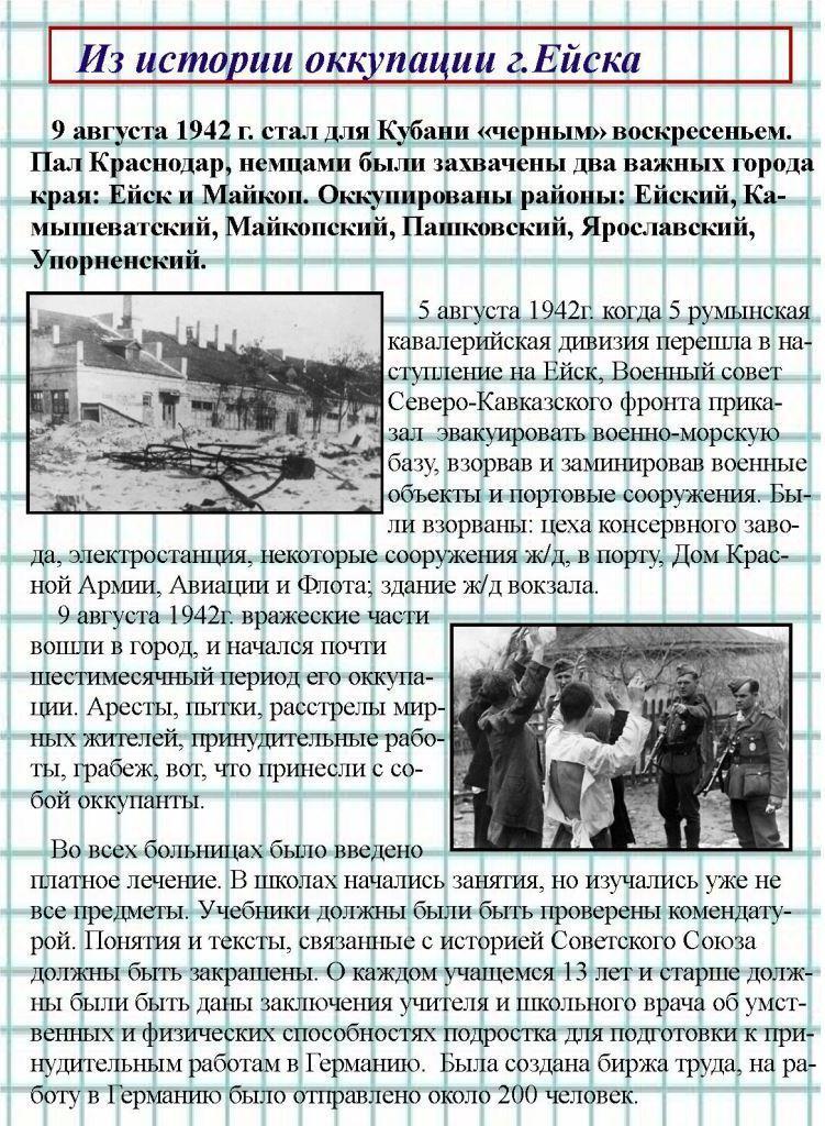 publikaciya-may-page-3