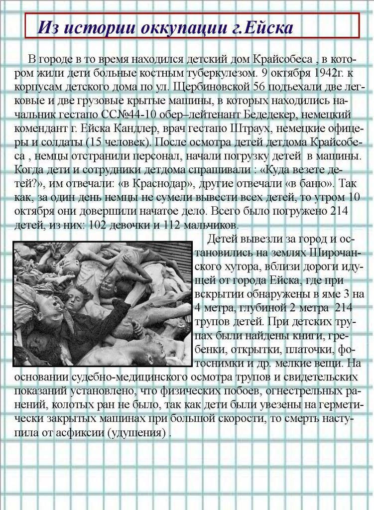 publikaciya-may-page-4