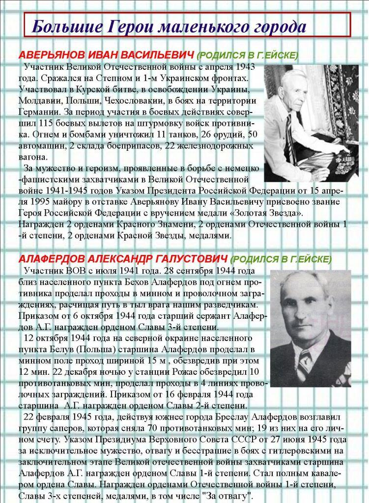 publikaciya-may-page-6