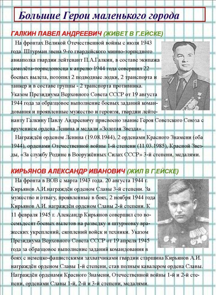 publikaciya-may-page-8