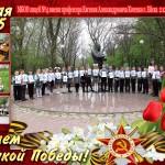 ФОТО 70 лет ВОВ 2