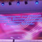 IMG_8885
