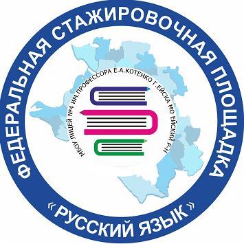 logotip-fcprya-licey-2016