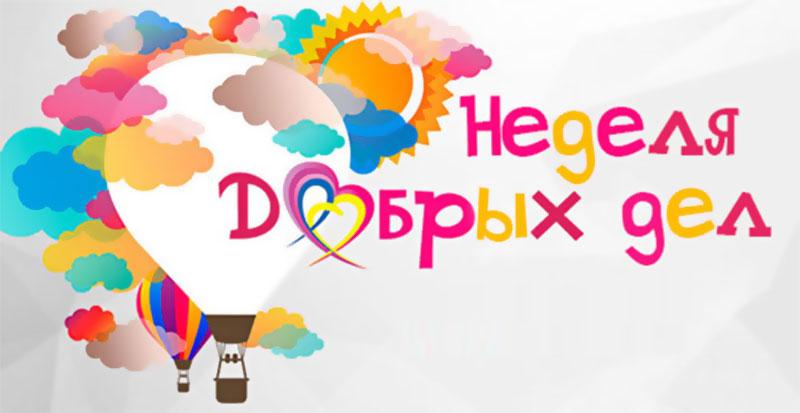 odessa-img-20496000