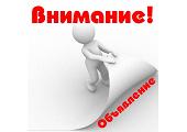 vnimanie_2