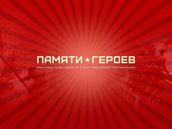 kartinka-na-sayt_3