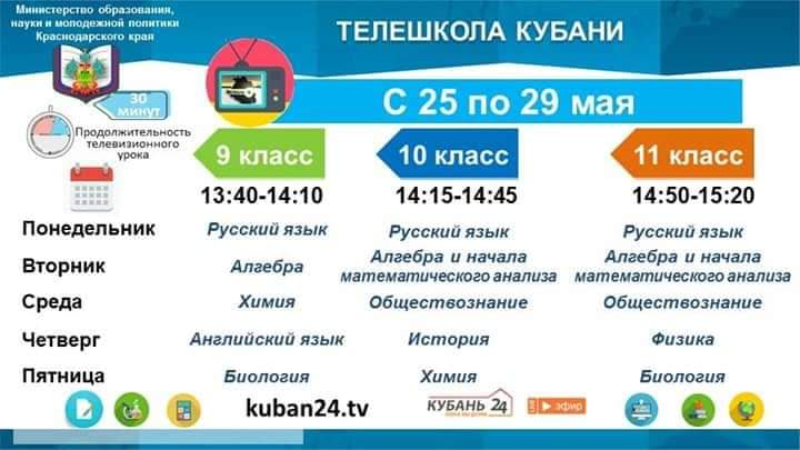 C7562C9A-11F0-42B6-A8A3-DB298D188AC8