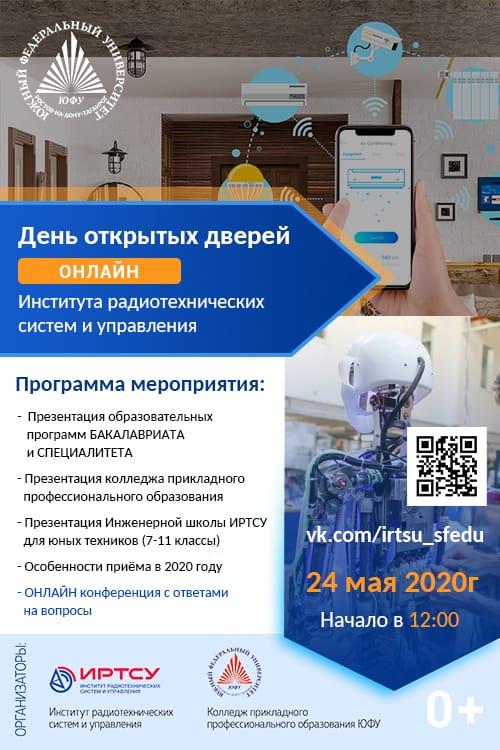 WhatsApp Image 2020-05-15 at 10.52.06 (2) (1)