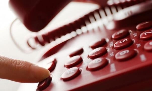 hotline-2020-2021