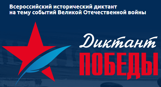 2020-01-30_16-50-25